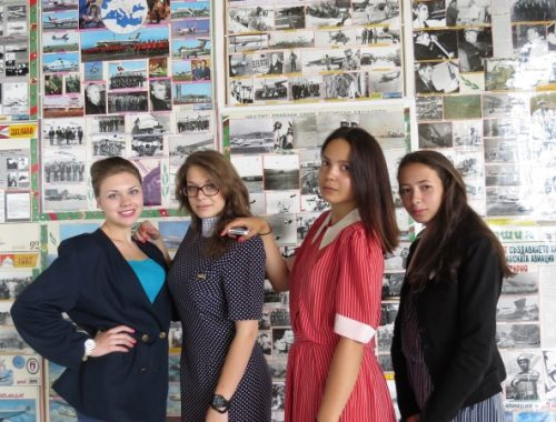 Aviation Professions Day