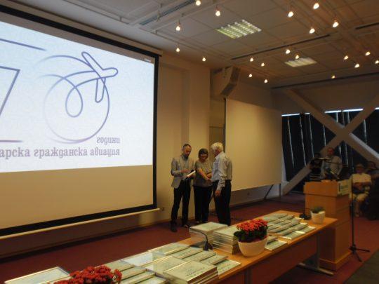 70 years of Bulgarian civil aviation