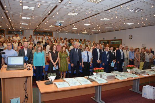 70 години българска гражданска авиация