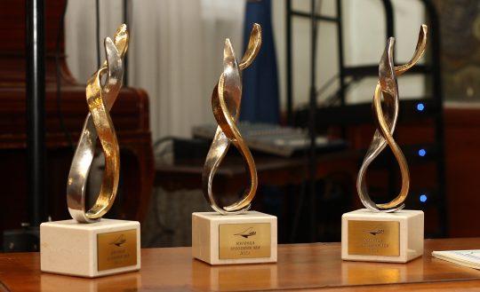 Годишна среща АБА 2012