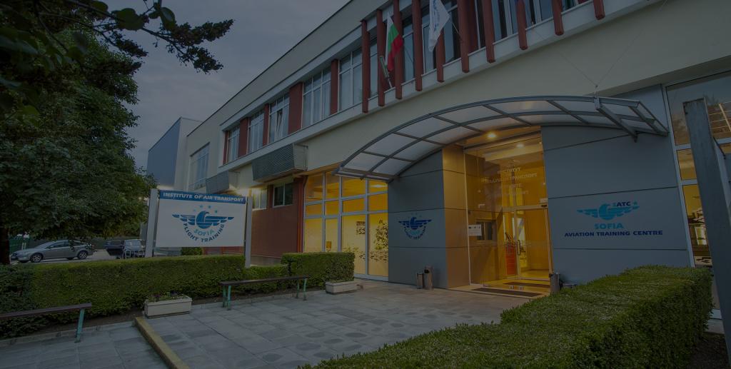 Институт по въздушен транспорт